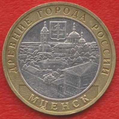 10 рублей 2005 ММД Древние города России Мценск
