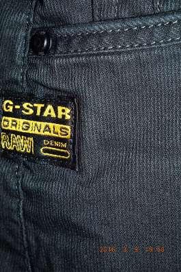 Юбка g-star