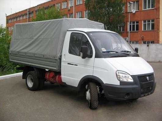Аренда, прокат грузовых автомобилей ГАЗЕЛЬ без водителя в городе Москве (ЮАО) от 1300 руб/сутки.
