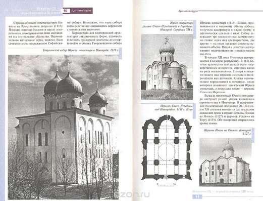 Кладезь познания русского искусства в Липецке Фото 2