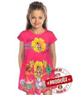 Трям - поставщик детской одежды оптом из Турции