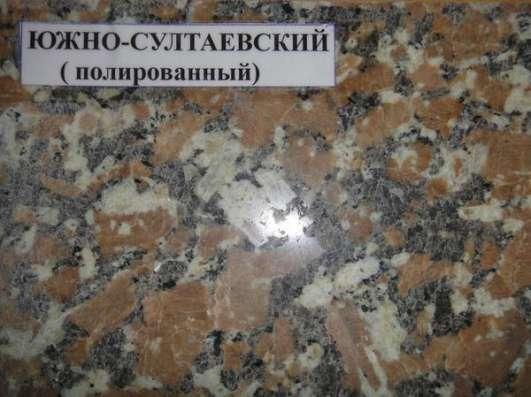 Гранит, Мрамор, Травертин, Лабрадорит, Оникс, Ракушечник