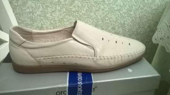 Туфли летние, молочного цвета, натуральная кожа, размер 44
