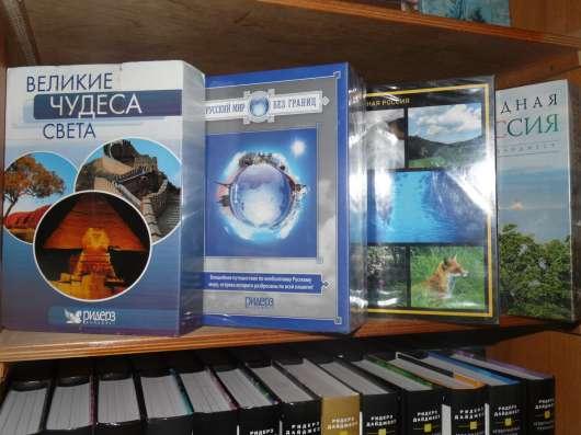 Книги, журналы, DVD, земельные участки