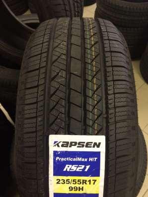 Новые летние шины 235/55R17 Kapsen