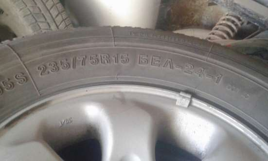 Диски R15 с шинами 235/75/R15