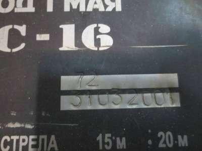 кран железнодорожный КЖС 16, 2001 г.в. в Санкт-Петербурге Фото 1