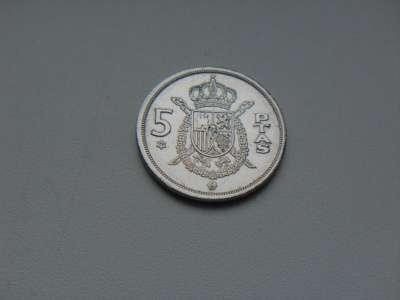 Монета 5 Песет 1975 год Испания