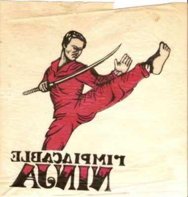 Сводилки на одежду СССР
