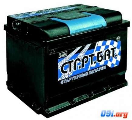Аккумуляторы грузовые, легковые  (прайс внутри) Нал/безнал.