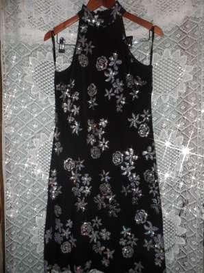 Два платья на выпускной вечеp, юбка, женская