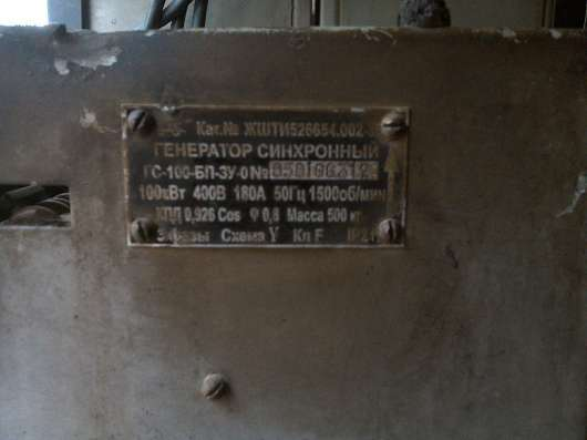 П АРС передвежной агрегат ремонтно сварочный урал 4320