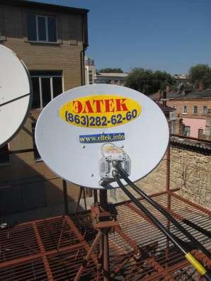 Оборудование Eutelsat Networks - суперинтернет!