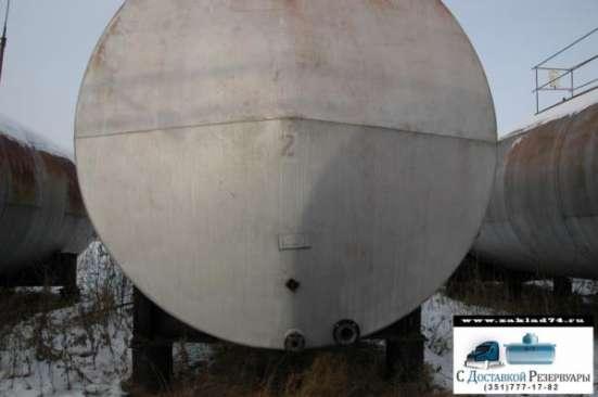 Емкости стальные, резервуары РГС-75