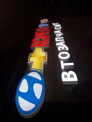 Объёмные буквы, Наружная Реклама, Логотипы,Крышные установки в Москве Фото 4