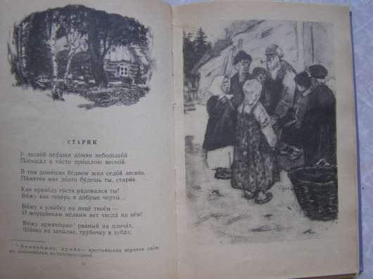 9 детских книг для младш. возраста в твердом переплете в Москве Фото 2