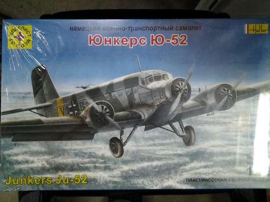 """Продаю сборную модель транспортный самолет """"Юнкерс"""" Ju-52"""