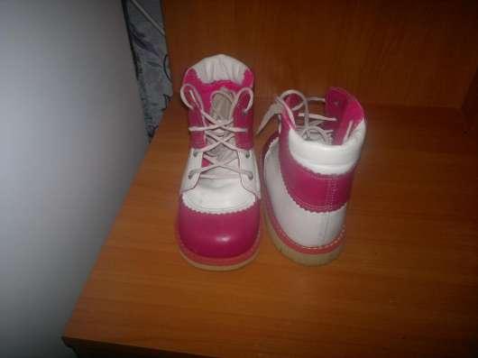 Продам ортопедическе ботиночки осенние