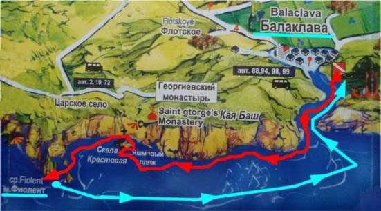 Продам прогулочный катер 8,5 м 12+1 чел.Приписан в Балаклаве в г. Севастополь Фото 3