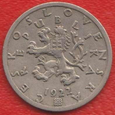 Чехословакия 50 геллеров 1922 г. в Орле Фото 1