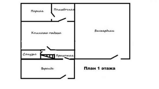 Коттедж на Выборгское ш. Фото 3