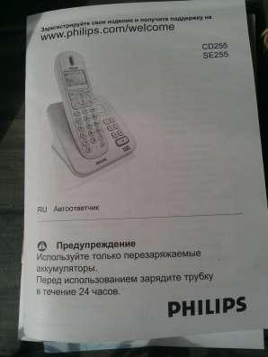 Радиотелефон Philips в г. Кривой Рог Фото 3