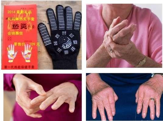 Перчатки c турмалином