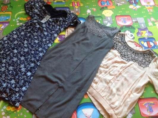 Женская одежда пакетом 44р