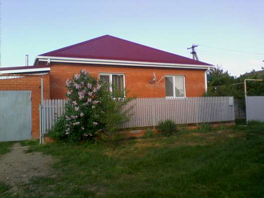 Обмен дома на недвижимость в Анапском районе