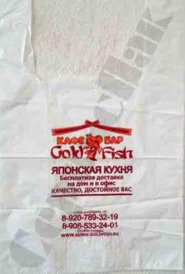 Пакеты с логотипом для пиццерий в Туле Фото 5