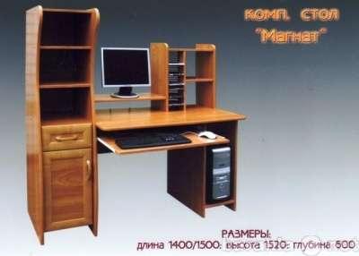Компьютерные столы. Мебель от производителя Мебель на заказ в Москве Фото 2