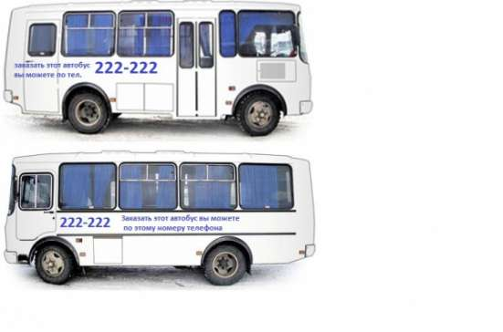 Услуги пассажирских перевозок в Томске