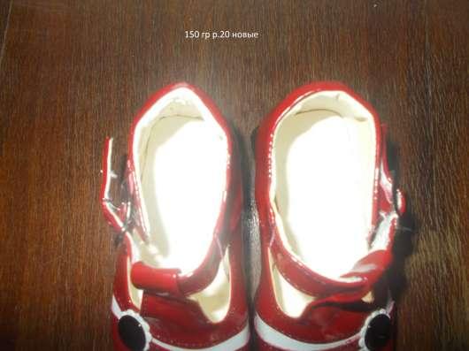 Детские туфли в г. Краматорск Фото 2