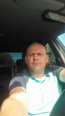 Андрей, 39 лет, хочет познакомиться