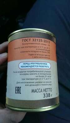 Продам тушенку и полуфабрикаты производство Беларусь в Москве Фото 1