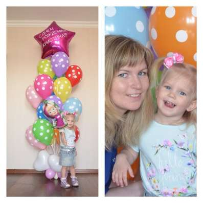 Гелиевые шары для праздника в Краснодаре Фото 4