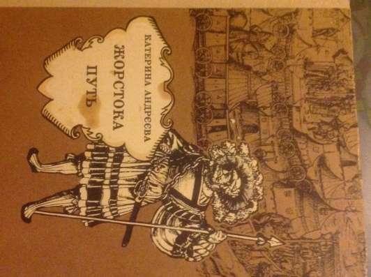 Книги советского времени. Много. Можно запрашивать в г. Запорожье Фото 2