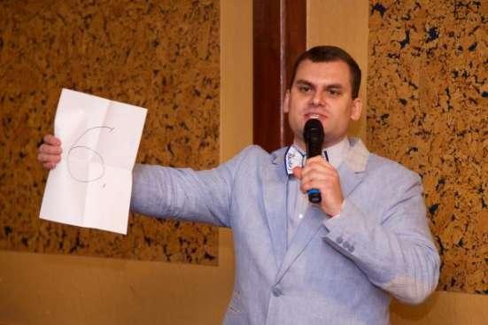 Ведущий, Тамада на свадьбу в Домодедово Ступино Озерах Фото 5