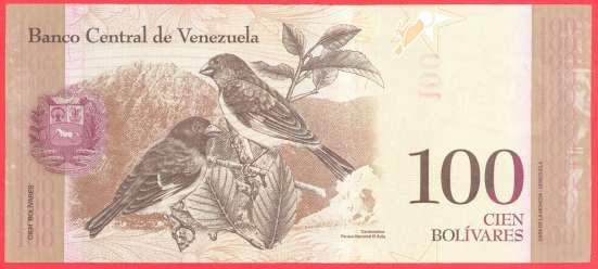 Венесуэла 100 боливаров 2015 г