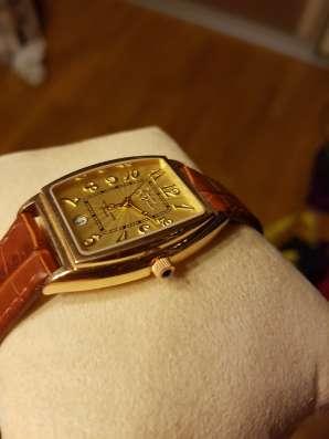 Золотые часы