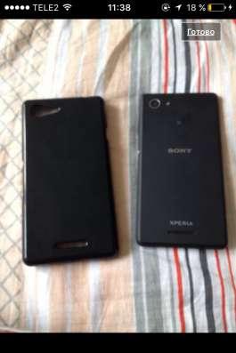 Купили новый телефон, а этот решили продать!