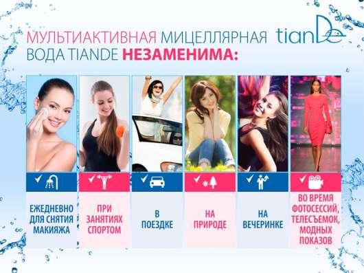 МИЦЕЛЛЯРНАЯ ВОДА SPA TECHNOLOGY в Екатеринбурге Фото 1