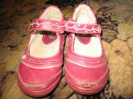 Обувь для девочки в г. Барановичи Фото 2