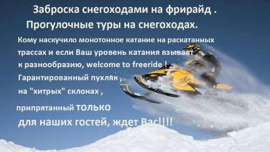 Беккантри и скитур по Иссык-Кульской области в г. Каракол Фото 5