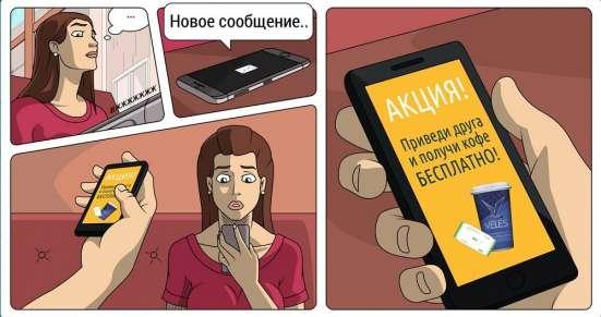 Жутко полезный бизнес в сфере рекламы с прибылью от 18 000 р