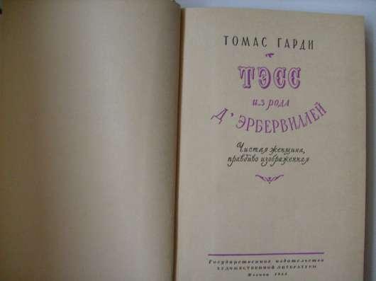 Продам книги в Москве Фото 1