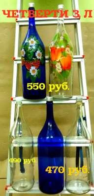 Бутыли 22, 15, 10, 5, 4.5, 3, 2, 1 литр в Санкт-Петербурге Фото 5
