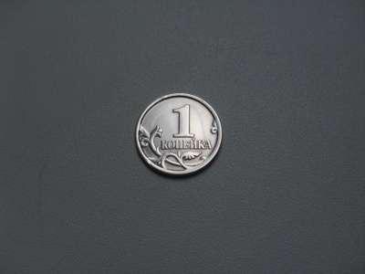 Монета 1 копейка 2005 год СП Россия