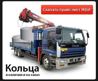 Кольца Колодезные ЖБ КС 10.9 г Выборг (Выборгский р.он)