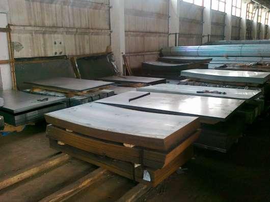 Листовой металл 1250*2500